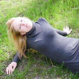 Ольга, 29 лет, Новая Каховка