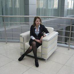 Наталья, 27 лет, Истра