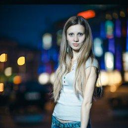 Светлана, 32 года, Александрия