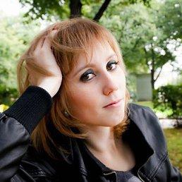 Анна, 26 лет, Льгов