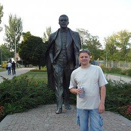 Александр, 50 лет, Авдеевка