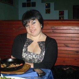 Валентина, 36 лет, Геническ