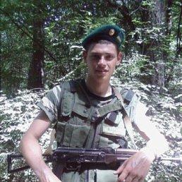 Руслан, 29 лет, Очаков