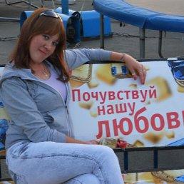 регина, 26 лет, Катав-Ивановск