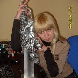 Юля, 31 год, Киверцы