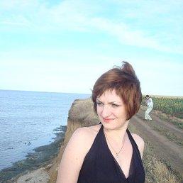 Ирина, 36 лет, Теплодар