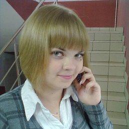 Настюшка ~Sterva~, 27 лет, Нефтегорск