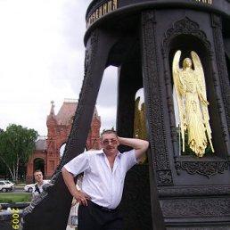 Василий, 51 год, Краснодар