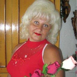 Татьяна, 59 лет, Ромны