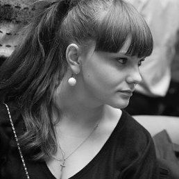 Уляна, 27 лет, Трускавец
