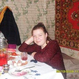Юля, 38 лет, Надвоицы