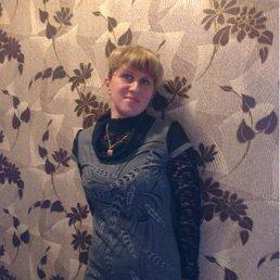 Анна, 43 года, Христиновка