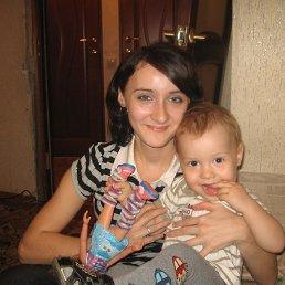 Мария Харламова, 32 года, Щербинка