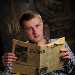 Vovantintus, 28 лет, Староконстантинов