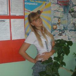 Людмила, 24 года, Кинель
