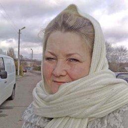 Надежда, 59 лет, Можайск
