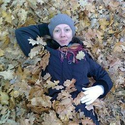 Наталия Бадица, 44 года, Полонное