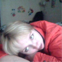 Илона, 42 года, Орджоникидзе