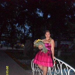 Евгения, 26 лет, Люберцы