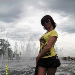 Анастасия, , Магдагачи