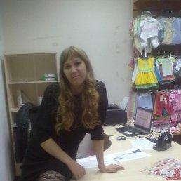 Кристина, 29 лет, Заводоуковск