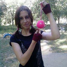Кристина, 29 лет, Чоп