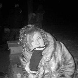 Ксюня, 29 лет, Кыштым