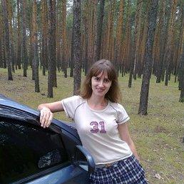 Екатерина Луговая, 36 лет, Перевальск