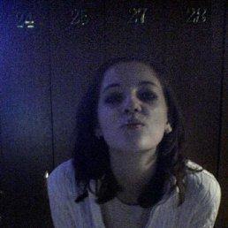 Анна, Санкт-Петербург, 32 года