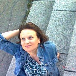 Ирина, 36 лет, Шепетовка
