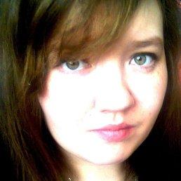 Ольга, 25 лет, Саган-Нур