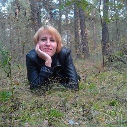 наталья, 40 лет, Алатырь
