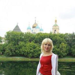 Елена, 46 лет, Костерево