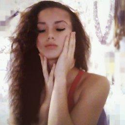 Марина, 23 года, Комсомольск