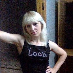 Татьяна, 58 лет, Новомосковск