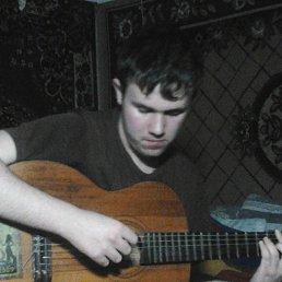 Богдан, 25 лет, Александрия