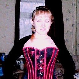 Мария, 28 лет, Воткинск
