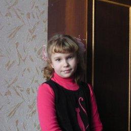 Анна, 17 лет, Мирный