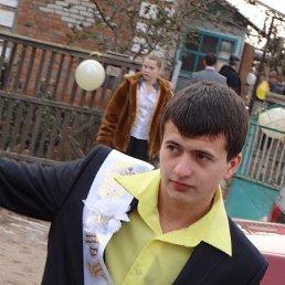 Максим, 27 лет, Цимлянск