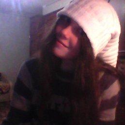 София, 23 года, Ижевск