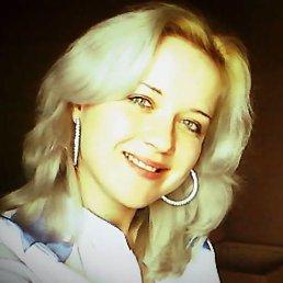 Мар'яна, 31 год, Дрогобыч