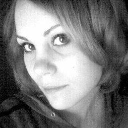 Катя, 29 лет, Бокситогорск