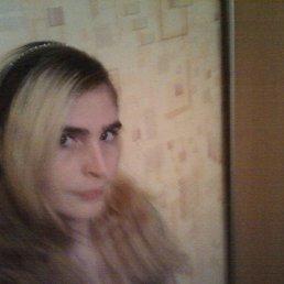 ольга, 29 лет, Менделеевск
