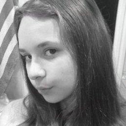 ксения, 23 года, Шаховская