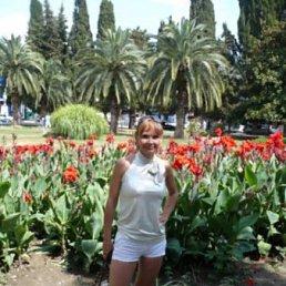 марианна, 40 лет, Ижевск