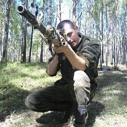 Константин *, Иваново, 30 лет
