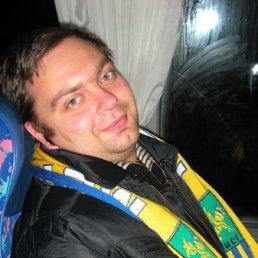 Константин, 41 год, Червоный Донец