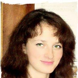 Ксения, 35 лет, Демидовка