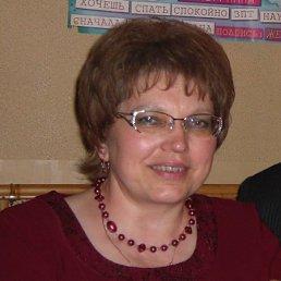 Нина, 65 лет, Заозерск