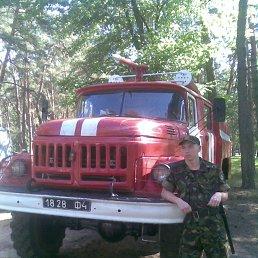 Svyatoslav, 25 лет, Люботин